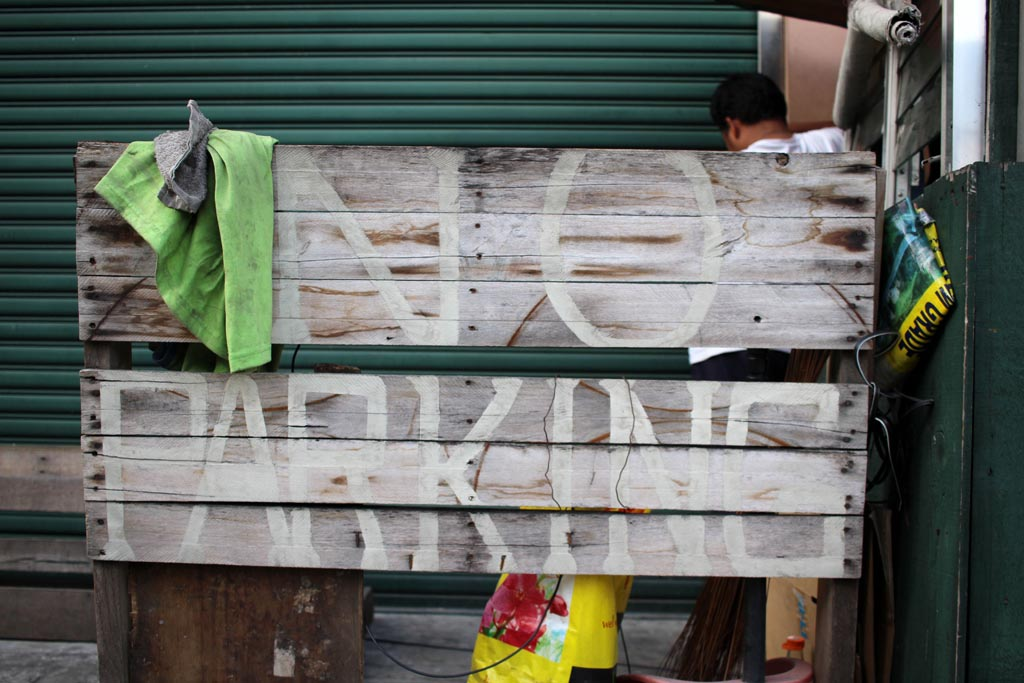 No Parking on wooden boards
