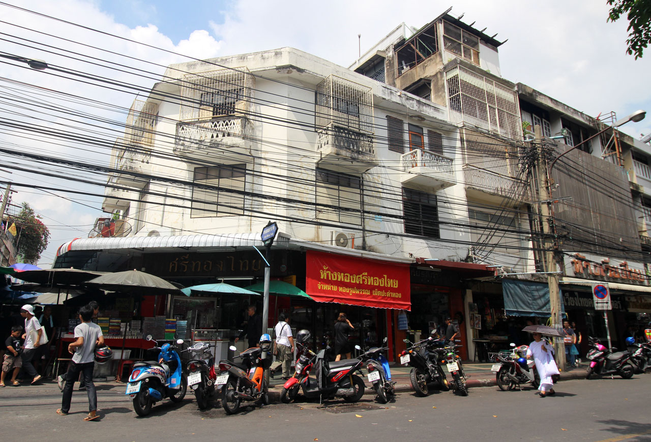 shop buildings in Bangkok old city