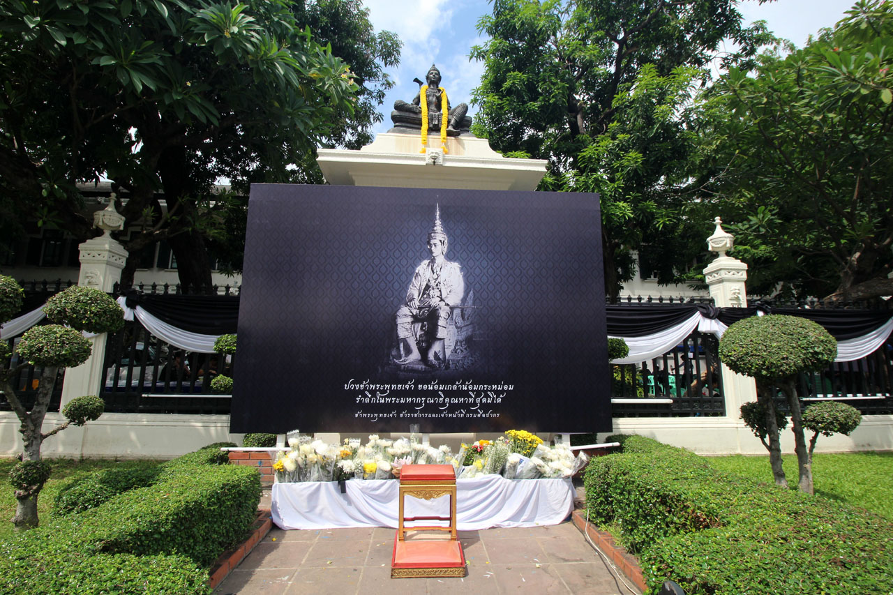 memorial to the Thai king