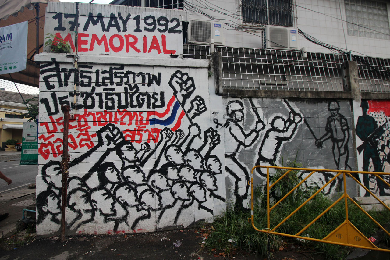17 May 1992 Memorial graffiti