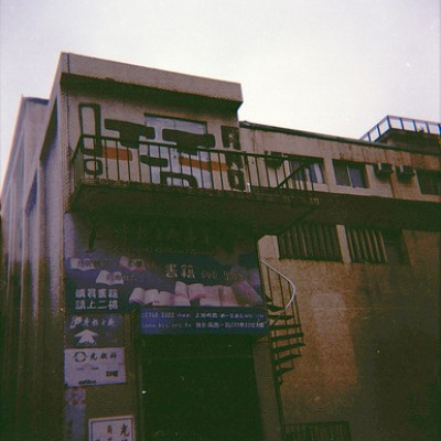 graffiti on rusty building