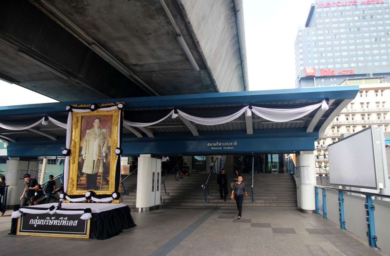 National Stadium station witha picture of the late Thai king
