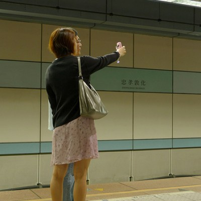 meta photography on the taipei metro