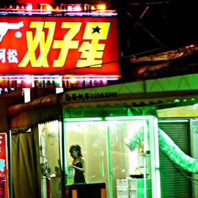 007 Betel Nut Stall