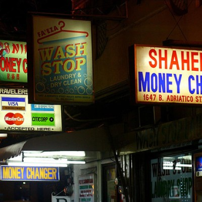 shaheena money changer