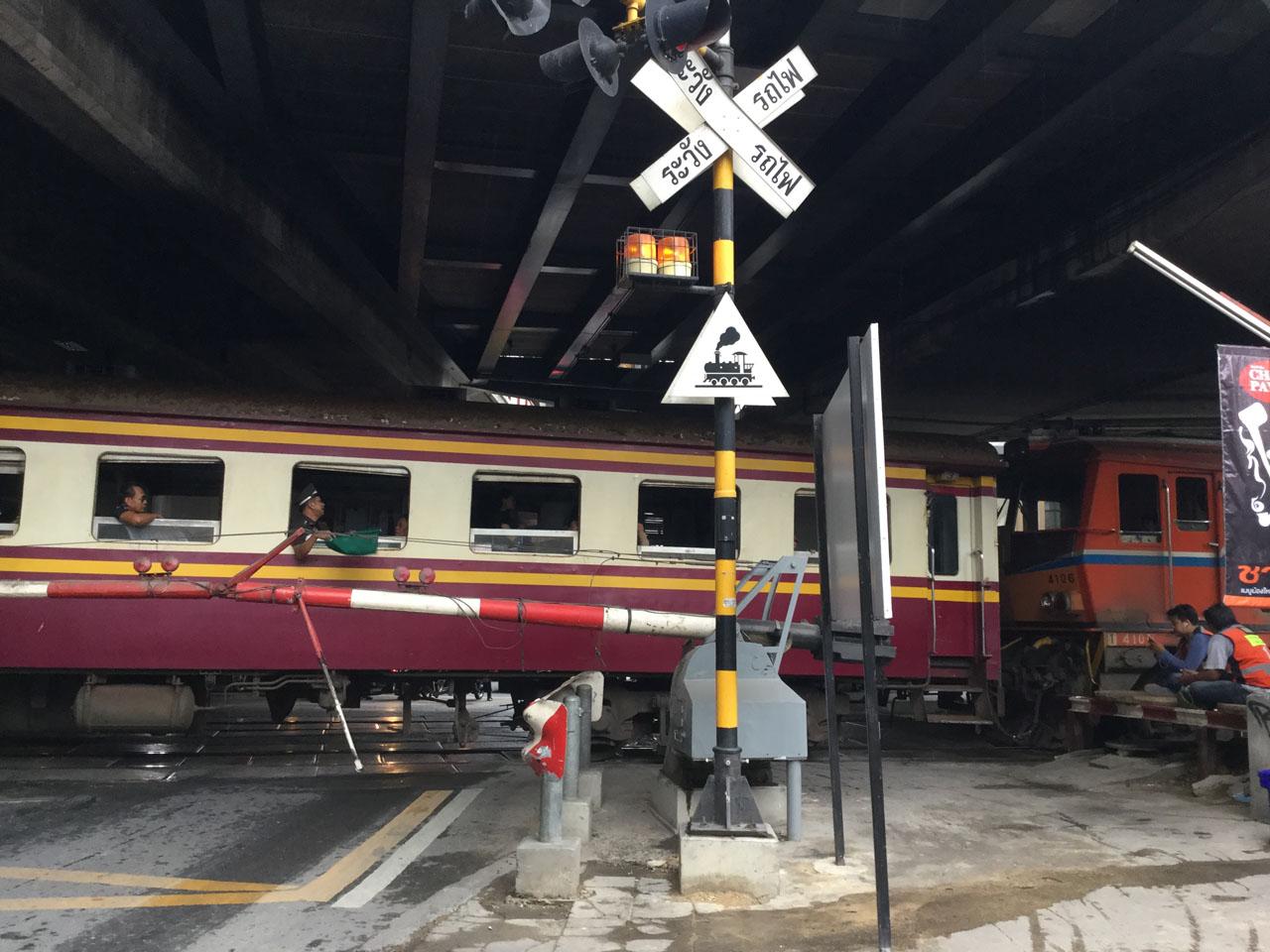 Gem train