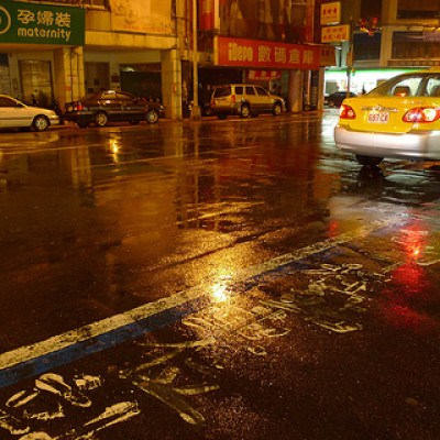 Taipei City on a rainy night