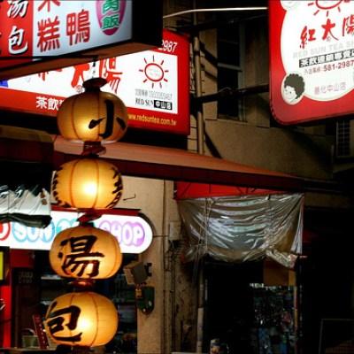 hsiao long bao lanterns
