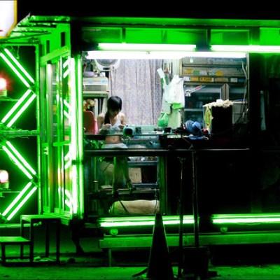 green betel nut store