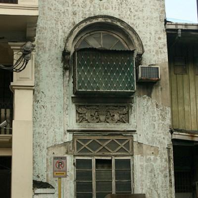 intramuros architecture