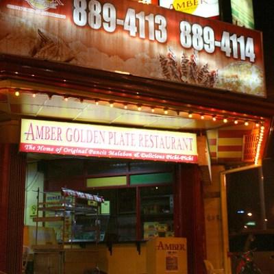 amber golden plate restaurant