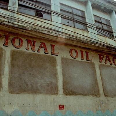 international oil factory