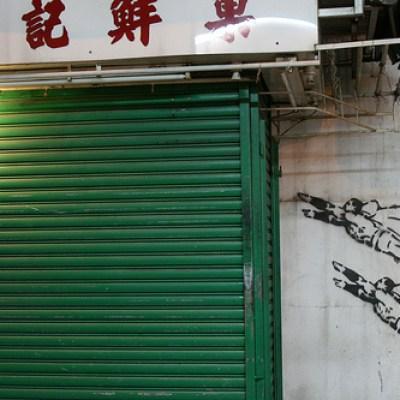 flying man stencils