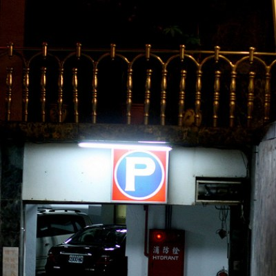 Tainan City parking garage