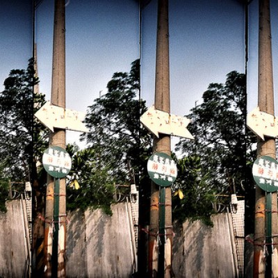 signs on a post