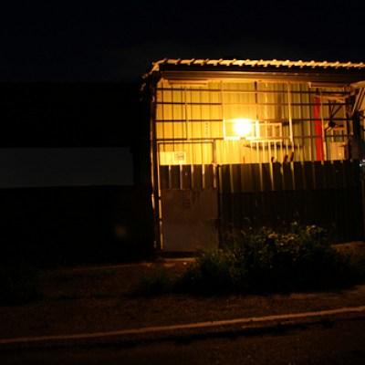 rural countryside at night