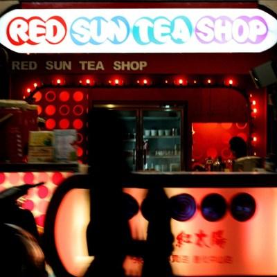 red sun tea shop