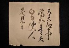 15_calligraphy_01