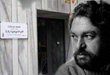 Photo of Oğuz Atay Tutunamayanlar'ı bu evde yazdı