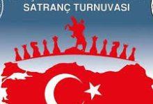 """Photo of TSF, 19 MAYIS'I REKOR KATILIMLI SATRANÇ TURNUVASIYLA KUTLUYOR 5 BİN 548 SPORCU """"19 MAYIS RUHU"""" İÇİN HAMLE YAPACAK TÜRKİYE'NİN EN BÜYÜK ONLİNE SATRANÇ TURNUVASI BAŞLIYOR"""