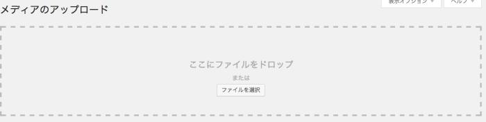 スクリーンショット 2014-06-11 23.00.20