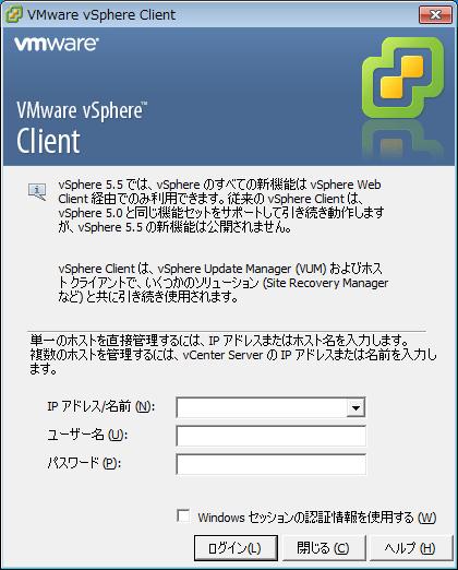 VMC12
