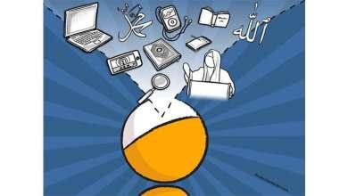 Photo of İslami İlim Edinmenin 7 Pratik Yolu