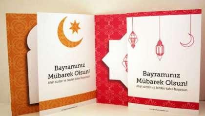 【basılabilir】 Ramazan Bayram Boyama Sayfalar
