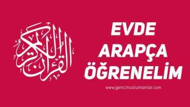 Photo of Evde Kuran Arapçası Öğrenelim