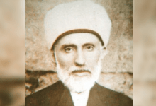 Photo of Şeyhulislam Mustafa Sabri Efendi Kimdir?