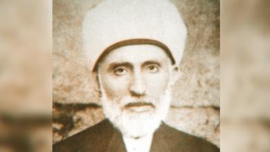 Photo of Şeyhulislam Mustafa Sabri Efendi Kimdir?