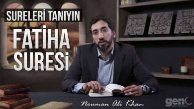 Photo of Fatiha Suresi – Nouman Ali Khan (Video + PDF)