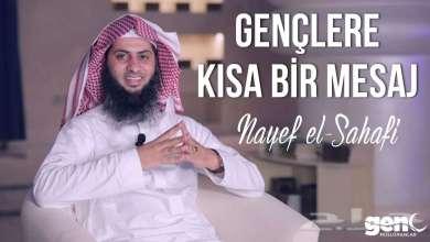Photo of Haram İlişkisi Olan Gençlere Kısa Bir Mesaj – Nayef al Sahafi
