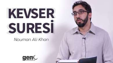 Photo of Kevser Suresi – Nouman Ali Khan