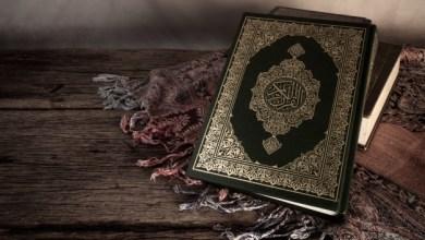 Photo of Ramazan Ayı ile İlgili 3 Tavsiye Kitap