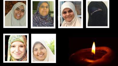 Photo of Mısır Rabia Katliamında Öldürülen 21 Kadın