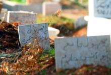 Photo of Suriyeliler Twitter'da Unutamadıkları Anıları Anlattı