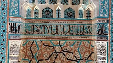 Photo of Ankara'da bir Selçuklu Mirası; Arslanhane Camii