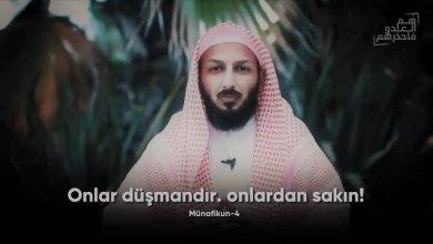 """Photo of """"Onlardan Sakın"""" Video Serisi – Şeyh Muslih Ulyani"""