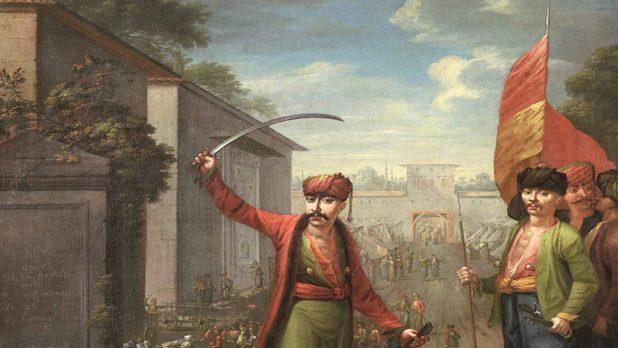 idam edilen şeyhülislamlar