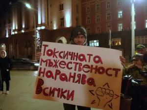 Джок Полфрийман на протест против насилието над жени