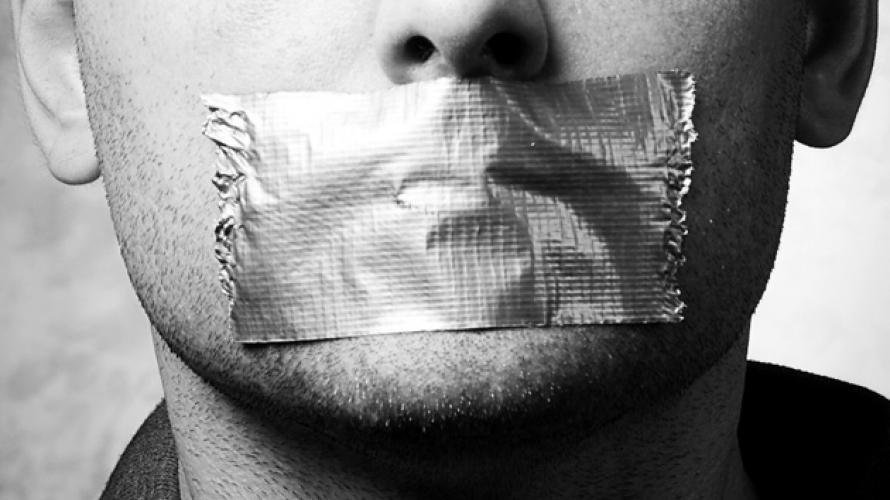 بلوك الحريّة الافتراضية