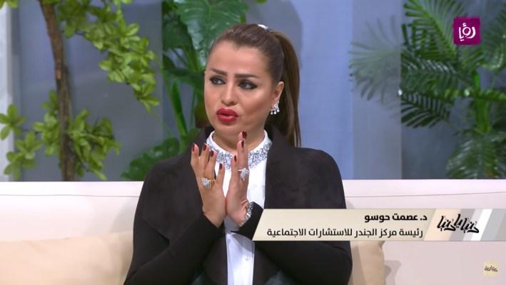 """دة. عصمت حوسو - قناة رؤيا - برنامج """"دنيا يا دنيا"""" - غلاء المهور"""