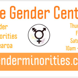 The Gender Centre: Social Events