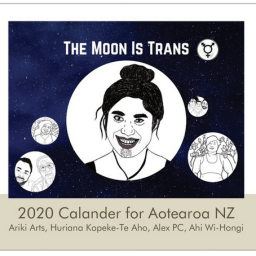 2020 Calendars Out Now
