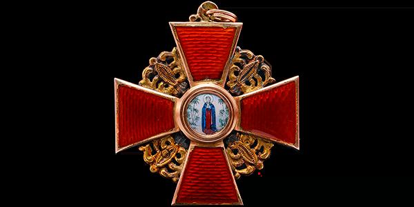 Орден св. Анны