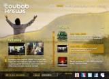 gf_tk_homepage_design_3