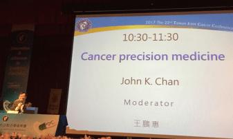 美國 UCSF 的 John K.Chan 教授