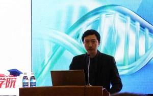 廣東省人民醫院   鍾文昭教授