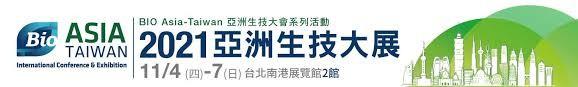 BIO Asia-Taiwan 2021